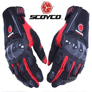 Găng tay Scoyco full ngón MC09 (Đỏ)