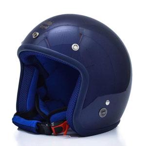 Mũ bảo hiểm Royal M20 xanh mực bóng