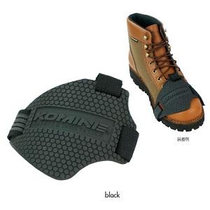 Đệm bảo vệ giày Komine