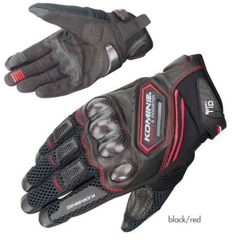Găng tay da gù carbon Komine GK167